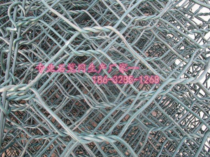 高尔凡(锌铝合金)石笼网
